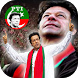 PTI Songs (Audio & Video) by Spectrum Broadband