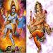 Bhajans of Shiv & Ganesh by Nino SoftLabs