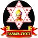 Basava Jyoti