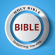 Inspiring Bible Verses Daily by HolyBibleApps