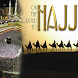 Hajj aur Umrah Guide by WarraichApps