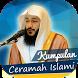 Kumpulan Ceramah Islami Mp3 by Islamic Religius App