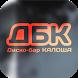 ДБК by LoyaltyPlant