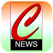 CNews Bharat App by Query Consultancy