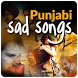 Punjabi Sad Songs by Songi Apps