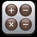 Stereo Calculator