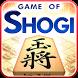 Shogi Lv.100 Lite (JPN Chess) by UNBALANCE Corporation