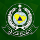 الدفاع المدني 998 by General Director of Civil Defense