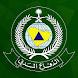 الدفاع المدني 998 by Saudi Civil Defence