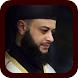Hatem Farid MP3 Quran by Asadiq