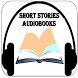 Short Stories Audiobooks by Apps Dev Inc