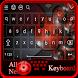 Mangekyou Sharingan Keyboard Emoji