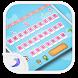 Emoji Keyboard-The Scenery by BarleyGame