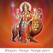 Nange Nange Paon by My Devotional App