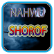 Nahwu Shorof by Barokahkita