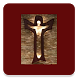 Christ Lutheran Visalia by Subsplash Consulting