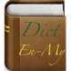 English Myanmar Dictionary by NDT
