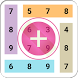 World Number Puzzle by scmoonsoft