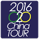 2016 O2O China Tour by InEvent