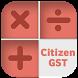 Real Citizen Calculator - GST Calculator 2017