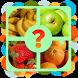 Угадай фрукты и овощи по картинке by Quizzz