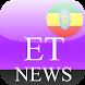 Ethiopia News by Nixsi Technology