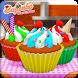 Cupcake Dessert Maker by DevGameApp