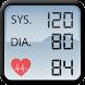 Blood Pressure Fingerprint Simulator by Sprinkle Cool