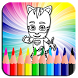 Coloring Book for PJ by Mikeapps