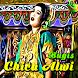 Lagu Bugis Chica Alwi Lengkap by Rono Saekan Musik