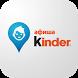 Афиша KINDER by TRAFFIC