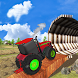Tractor Rider