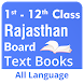 Rajasthan Board Books by Mukesh Kaushik
