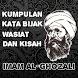 Al Ghazali Kata Bijak Nasehat by Agung Studio