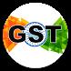 GST Guide, Price Checker & Calculator
