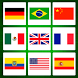 Identify Flags by Miguel Angel Lama Aguado