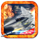 Sky Force World War by VUONG QUOC HUNG