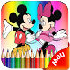 Color book Mickey Mouse by rrawania