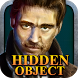 Hidden Object: Mystery by Tamalaki