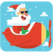 Christmas Santa Tracker by MobileEcho