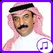 Songs of Abadi Al-Jawhar and Amal Maher by devappmu