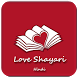 Love Shayari Hindi by Identity Apps