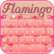 Flamingo Keyboard