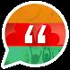 25000+ New Whatsapp Status by Sky Infoway App Studio