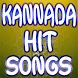 Kannada Hit Songs by mo2dev2