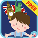 Inglés para niños - FREE KIDS by Kids Entertainment Company Channel