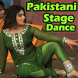 Pakistani Mujra Dance Videos (New Stage Show 2018) by Jemmy Patel907