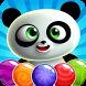 Tiny Panda by Fun Arcade Games