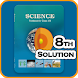 NCERT Science Solution Class 8th (offline)