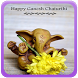 Ganesh Chaturthi Wishes Gallery